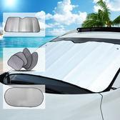 汽車遮陽擋6件套 加厚隔熱遮陽板夏季防曬鋁膜避光墊太陽前擋通用 七夕情人節禮物