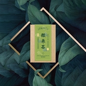 【現折100】凍頂烏龍茶 微米茶 (玉米纖維茶包/台灣茶) 【新寶順】