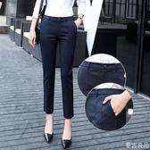 正裝職業西褲薄款夏季女小腳褲直筒褲西裝褲子女九分褲休閒褲夏  麥吉良品