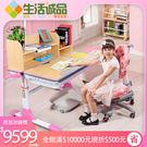 【成長天地】100公分多功能兒童成長書桌...