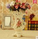 設計師美術精品館歐式花瓶陶瓷檯面花插美式...