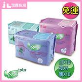衛生棉 UFT天然草本精華衛生棉超值24件組(日x10夜x4護x10) (免運費防側漏異味舒涼爽護墊悶熱)