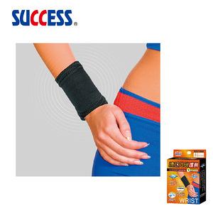 成功SUCCESS 遠紅外線護腕 S5160S