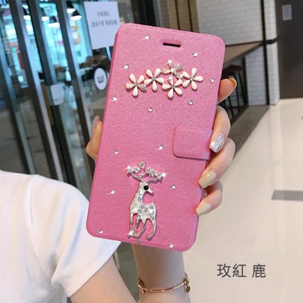 HTC U20 5G Desire20 Pro Desire19+ U19e U12 Life U12+ Desire12 雛菊蝴蝶 手機皮套 水鑽 訂製