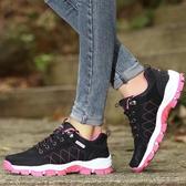 秋季登山鞋女防水防滑耐磨戶外徒步鞋旅行旅游鞋男輕便透氣運動鞋