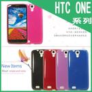 ◎【福利品】HTC One A9/ME/M9 Plus/E9 Plus/E9/M8/M8 mini/A9/X9 晶鑽系列 保護殼 手機殼