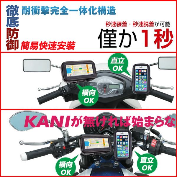 kymco MANY 125 V2 Racing S光陽後視鏡導航座機車手機架摩托車環島摩托車導航架重型機車環島手機支架