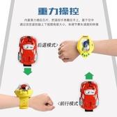 抖音同款手錶遙控車電動玩具社會人表帶迷你小汽車男孩女孩 卡布奇諾HM