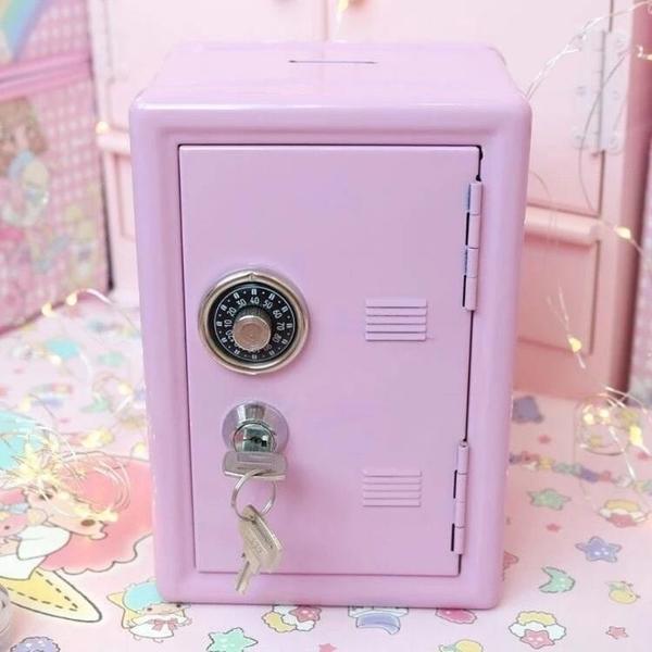 保險箱 創意禮品金屬迷你保險櫃密碼鑰匙存錢罐18公分兒童帶鎖鐵盒存錢罐