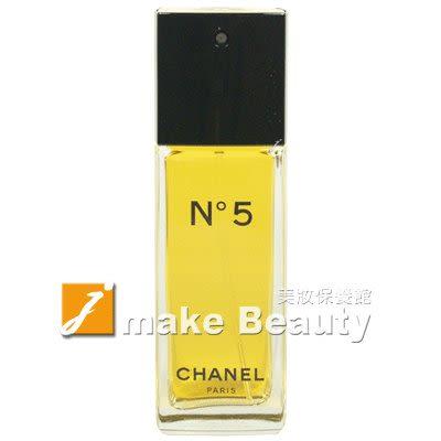 CHANEL香奈兒 No 5淡香水(50ml)《jmake Beauty 就愛水》