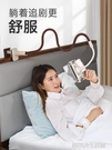 平板支架電腦懶人床頭支架ipad躺床上夾子支夾直播通用多功能可調節伸縮桌面手機支撐架