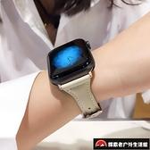 蘋果手表錶帶iwatch表帶真皮T字表帶【探索者戶外生活館】