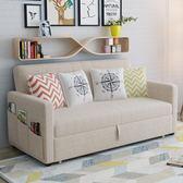 可折疊沙發床懶人多功能1.2客廳雙人三人小戶型兩用簡約現代貴妃QM  西城故事