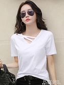 短袖t恤女年新款夏季白色V領上衣韓版寬鬆黑色休閒ins體恤潮 夏季狂歡
