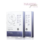 (買一送一)天堂花園 黑玫瑰淨白面膜5入