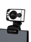 攝像頭 諾西 免驅usb外置攝像頭帶麥克風話筒電腦用 星河光年