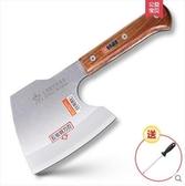 砍骨斧家用廚房加厚剁骨刀砍骨頭專用刀