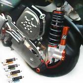 法斯特摩托車後減震器改裝配件RSZ電動踏板車液壓避震【販衣小築】