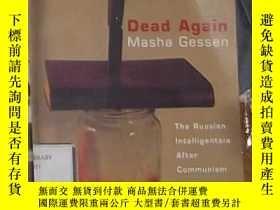 二手書博民逛書店英文原版罕見Dead Again by Masha Gessen