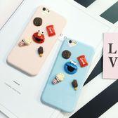 iPhone手機殼 可愛手工立體芝麻街 矽膠軟殼全包 蘋果iPhone6手機殼