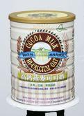 元豪~高鈣燕麥可可奶850公克/罐 (買1送1) ~特惠中~