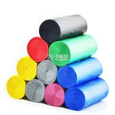 垃圾袋 垃圾袋廚房衛生間新料彩色廚房衛生間家用塑料袋中igo 卡菲婭