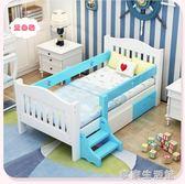 純實木兒童床帶護欄男女孩拼接大床寶寶床邊床三四面嬰幼兒儲物床-享家生活館 YTL