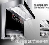 百強歐派雙電機自動清洗抽油煙機壁掛式抽煙機家用側吸式脫排 220vigo漾美眉韓衣