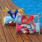 heyswim定制沙灘包透明防水包大容量果凍包游泳收納袋旅行手提袋 晴天時尚館