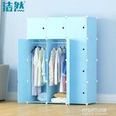 現代塑料樹脂衣櫃簡約布藝簡易衣櫃經濟型衣櫃拆裝組裝收納櫃igo  朵拉朵衣櫥