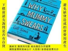 二手書博民逛書店吉爾•西姆斯:爲什麼媽媽會發誓?英文原版罕見Why Mummy