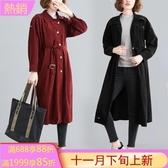 全網熱銷商店 外套收腰風衣 冬連衣裙純色過膝系帶中長款風衣