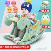 嬰兒禮盒套裝剛出生寶寶滿月百天禮物新生兒用品初生大禮包男女春CY『小淇嚴選』
