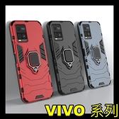 【萌萌噠】VIVO Y21 Y21s (4G) 新款創意黑豹鎧甲系列 車載磁吸 指環支架 全包防摔 手機殼 手機套