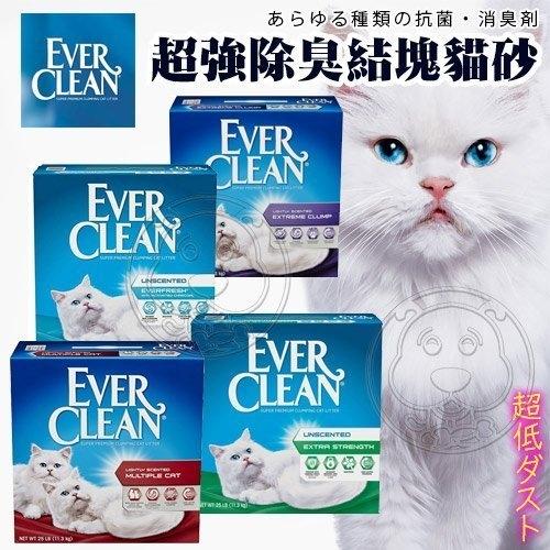 【培菓平價寵物網】美國【EverClean】EVER 超強除臭結塊貓砂共2盒- 25LB 免運費