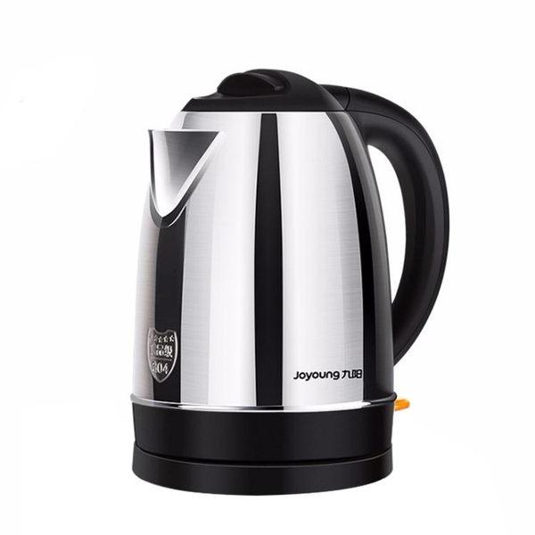 電熱水壺 Joyoung/九陽 JYK-17C15電熱水壺304不銹鋼大容量家用開水煲 阿薩布魯