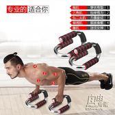 callivens型俯臥撐支架男士練臂肌家用多功能健身器材套裝輪胸肌  自由角落
