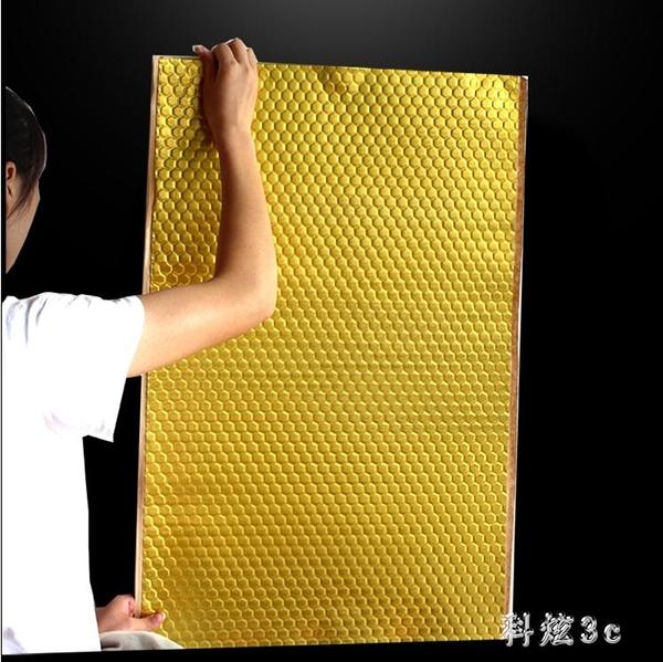 隔音棉墻體室內臥室家用吸音消音棉隔音板自粘隔音氈材料海 PA3899『科炫3C』