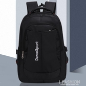 戶外大容量輕便旅行徒步背包男士包旅游雙肩包防水運動書包