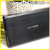 快樂購 外接硬碟盒 usb.0行動硬碟盒2./.英寸電腦通用外置外接保護硬碟盒
