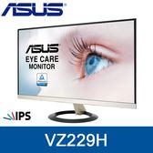 【免運費】ASUS 華碩 VZ229H 22型 IPS 螢幕 薄邊框 廣視角 不閃屏 低藍光 三年保固