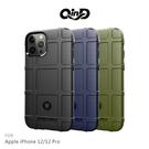 【愛瘋潮】QinD Apple iPhone 12/12 Pro (6.1吋) 5G 戰術護盾保護套 鏡頭加高 保護套 手機殼 軟殼