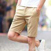 休閒短褲男士五分褲夏天寬鬆大褲衩5分中褲純棉韓版潮流馬褲 格蘭小舖