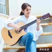 民謠入門吉他自學粉紅初學者38寸通用原木色學生吉它 QW9230『夢幻家居』