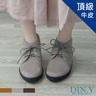 真皮復古個性短靴(灰) 英倫風.工裝靴....