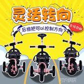 兒童推車 兒童三輪車寶寶嬰兒手推車幼兒腳踏車1-3-5歲小孩童車自行車 第六空間 igo