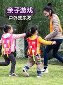 天天新品幼兒園揪尾巴兒童抓尾巴粘球衣玩具背心親子戶外感統訓練活動器材
