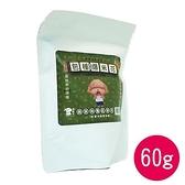 東成-茶食系列-包種抹茶爆米花(60g/包)