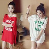 洋装夏季韓版潮短袖連衣裙子寬松顯瘦中長款吊帶一字領露肩T恤女「輕時光」
