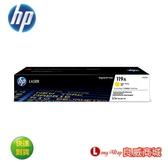 ~送滿額好禮送~ HP 119A W2092A 原廠黃色碳粉匣 (適用 HP Color Laser 150A/MFP 178nw)